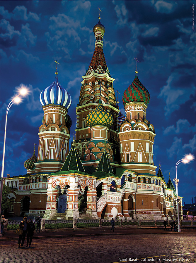 Saint Basil S Cathedral Famous Places Outset Media Games