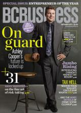 BC Business Magazine Cover Oct 2012